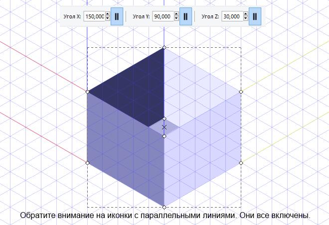 3D_boxes