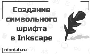 title_ru_small