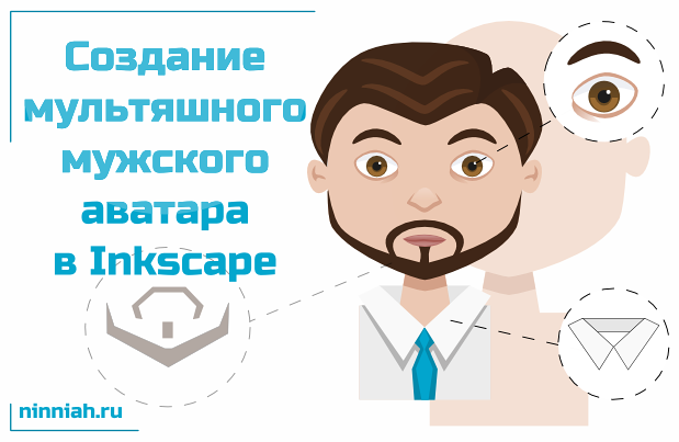 Создание аватара, бесплатные фото ...: pictures11.ru/sozdanie-avatara.html